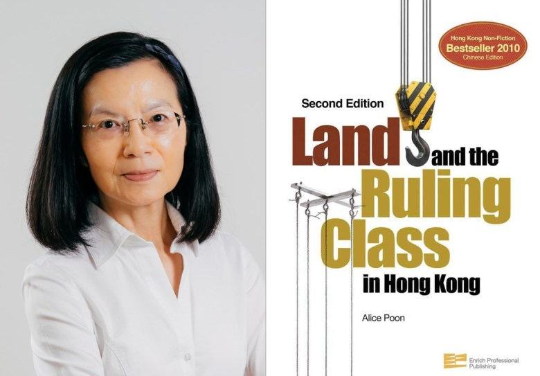 alice poon land and the ruling class hong kong