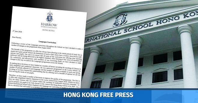 Harrow International School HK