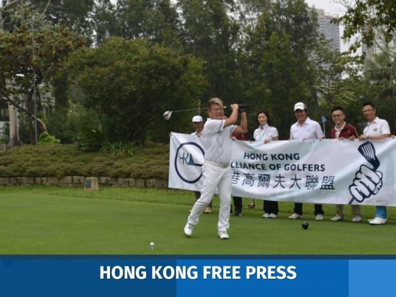 Natalis Chan golf Fanling