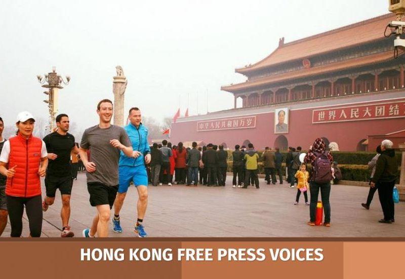 Mark Zukerberg Tiananmen