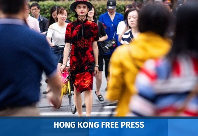 China transgender woman