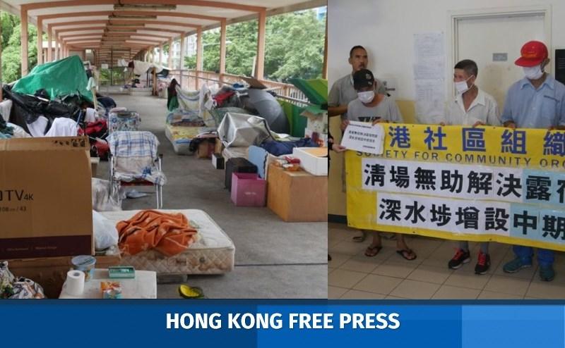 SoCO Sham Shui Po homeless feature image