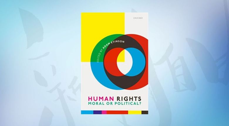 human rights moral or political