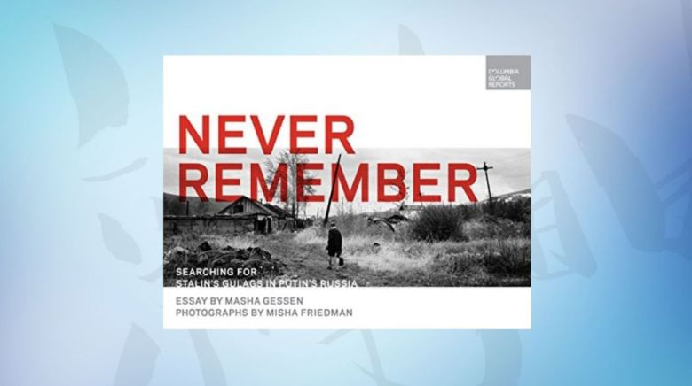 never remembering
