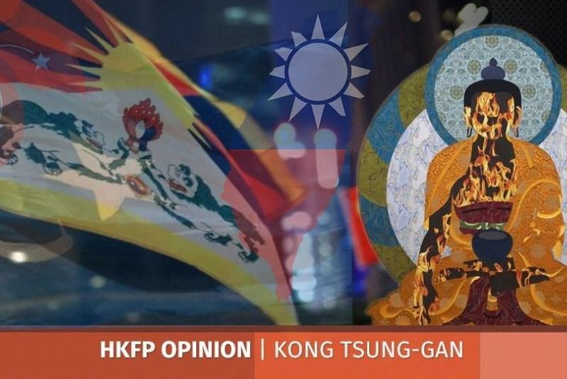 kong tsung-gan autonomy