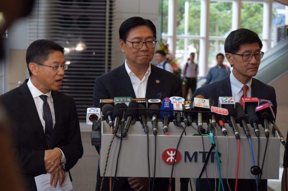 Philco Wong Frederick Ma Lincoln Leong