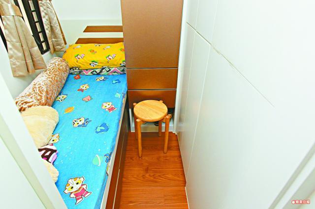 helper's room