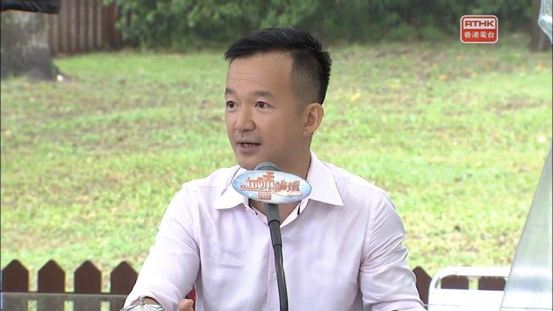 People Power legislator Ray Chan. Photo: RTHK screenshot.