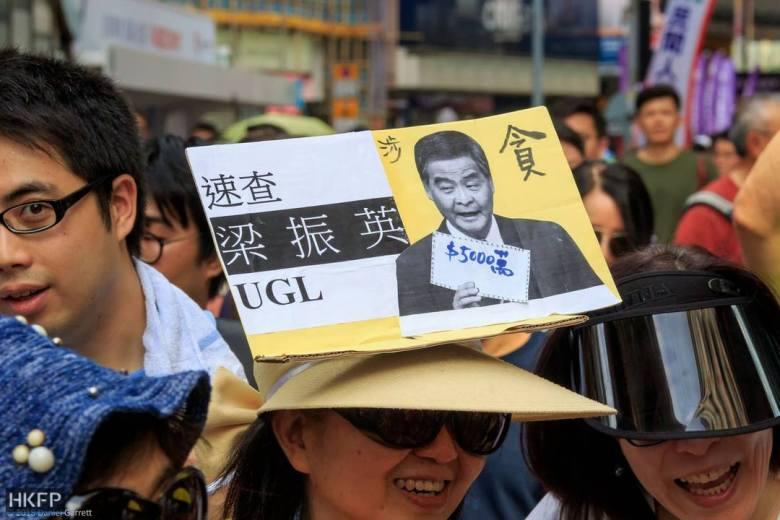 ugl cy leung chun ying july 1