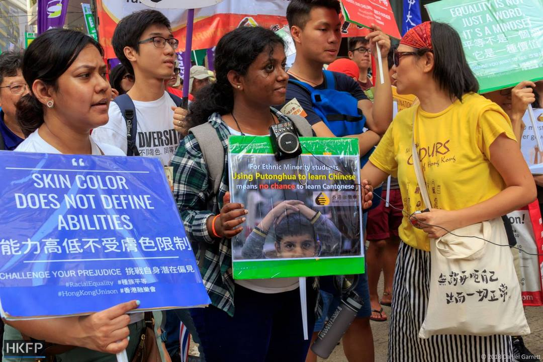 minority ethnic rights july 1 protest