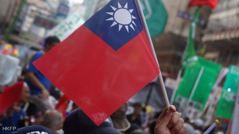 taiwan flag protest july 1