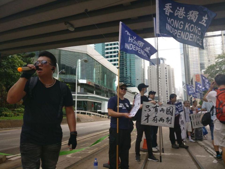 HK independence advocates july 1