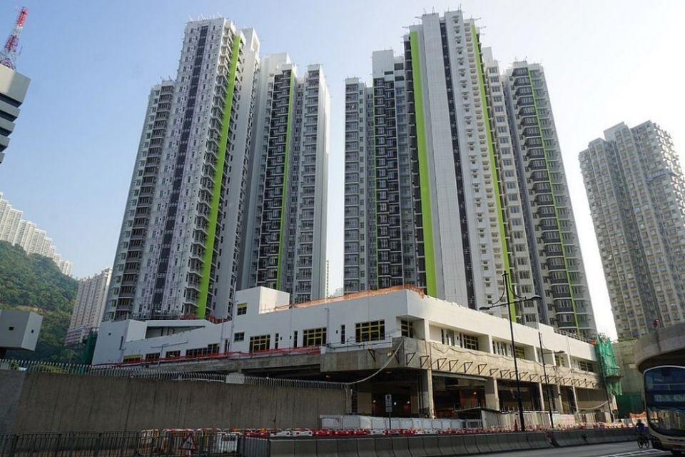 Kwai Tsui Estate Kwai Fong