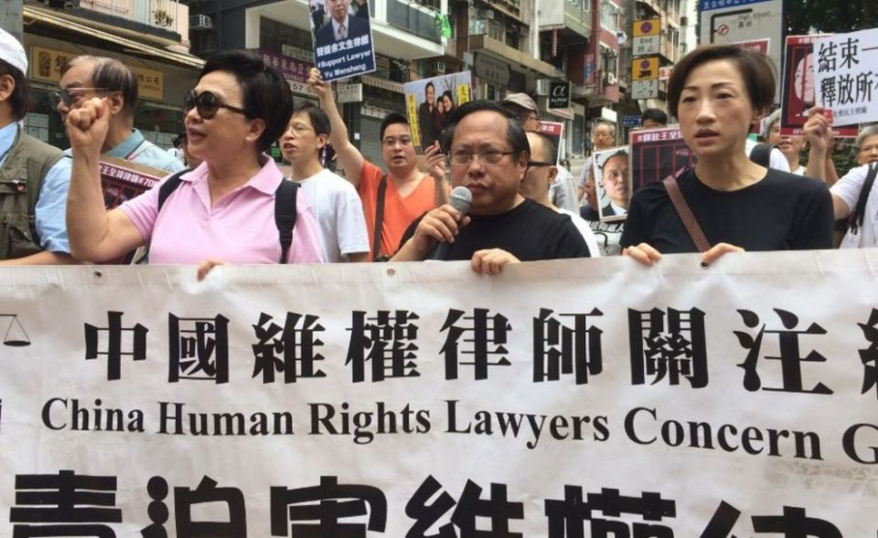 709 human rights lawyers protest