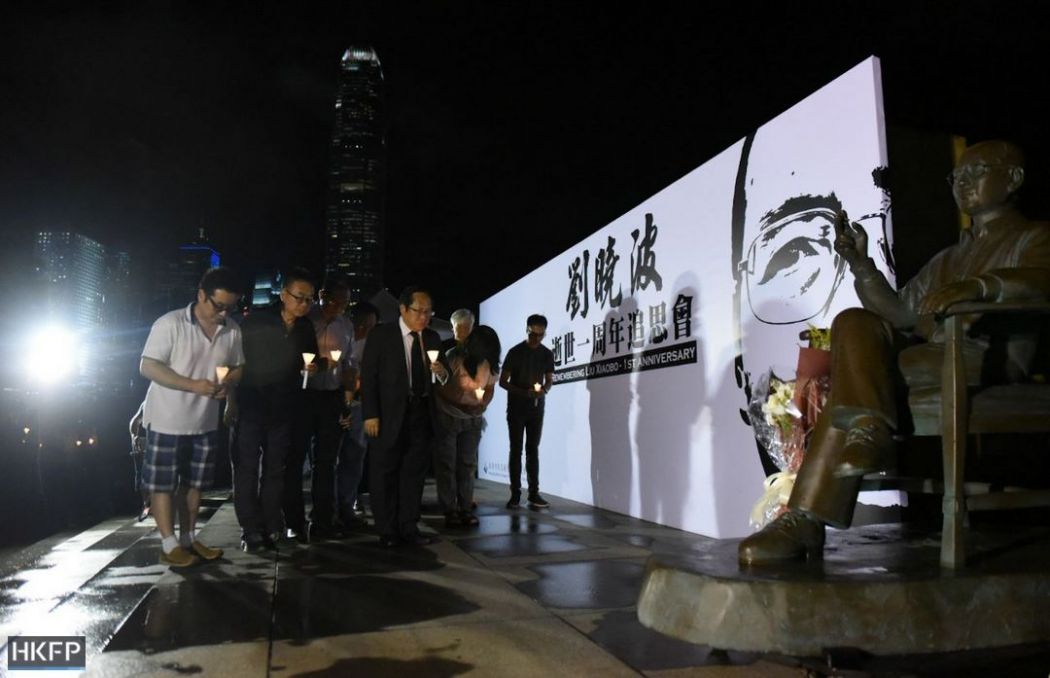 liu xiaobo year anniversary admiralty tamar (11)