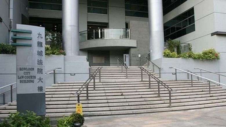 Kowloon City Magistrates' Courts
