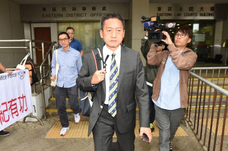 Frankly Chu trial