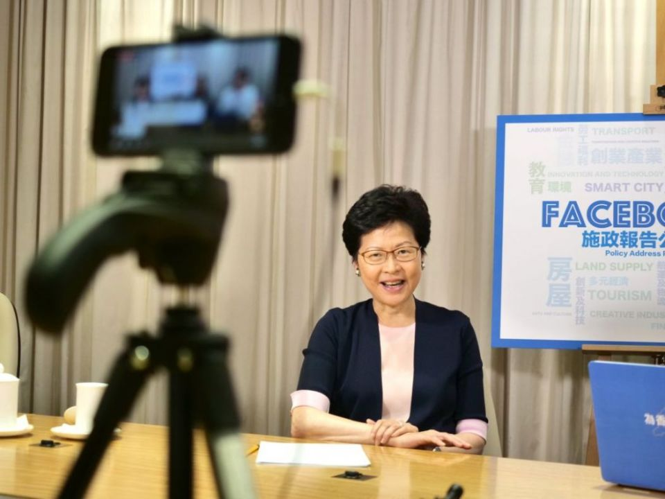 Carrie Lam Facebook live