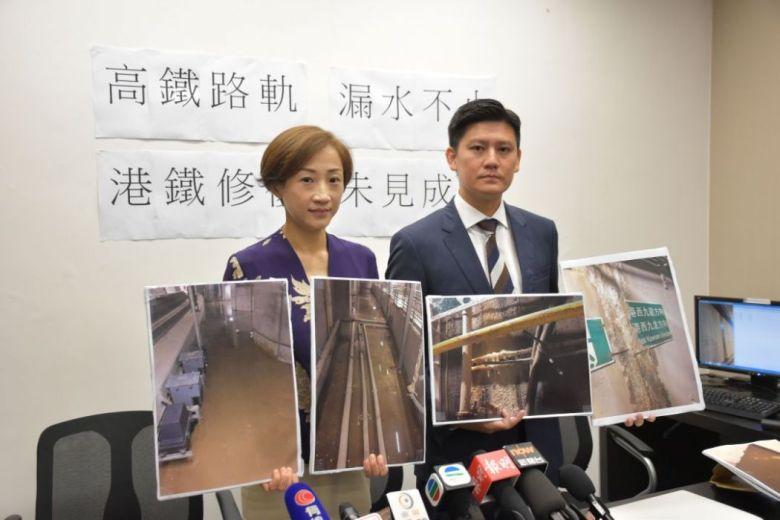 Tanya Chan Jeffrey Tam Express rail link