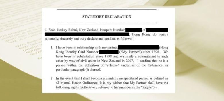 declaration Sean Rahui.