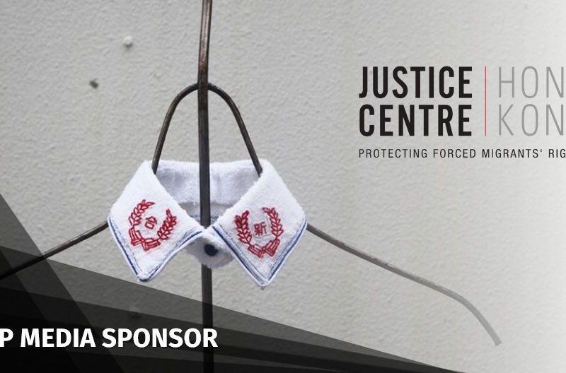 Hong Kong Human Rights Prize Justice Centre 2018