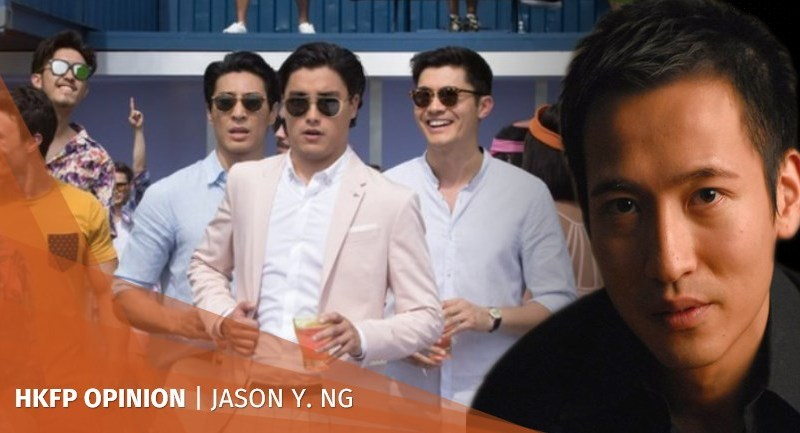 Crazy Rich Asians jason y ng