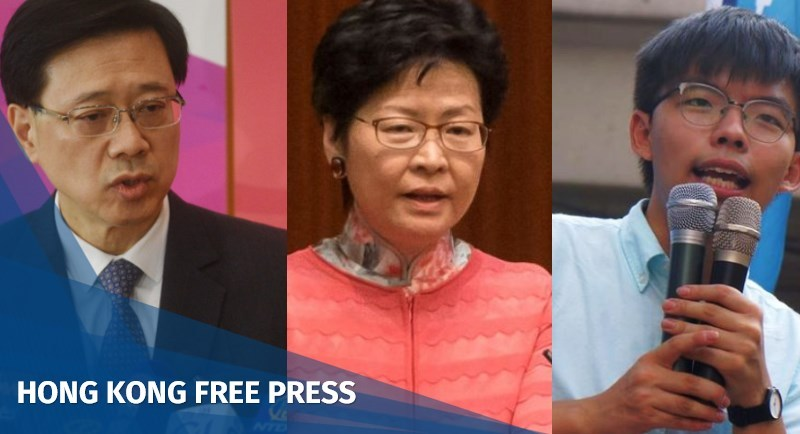 carrie lam demosisto detention feature image