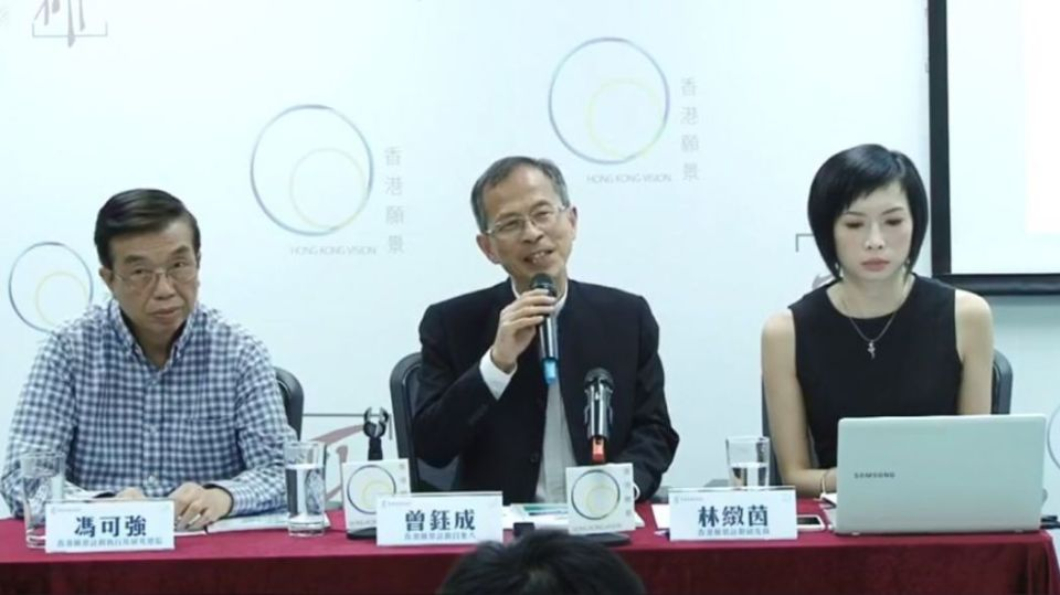 Jasper Tsang Hong Kong vision basic law