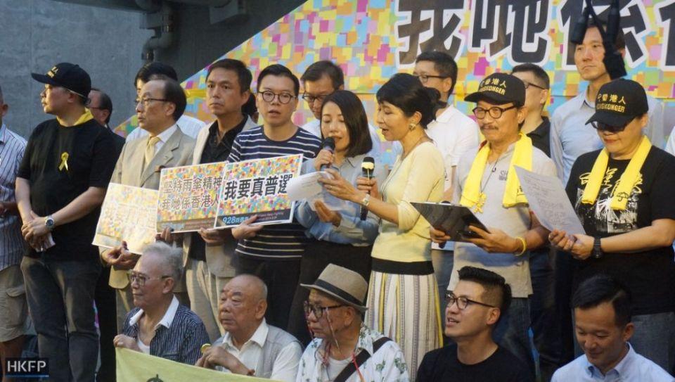 occupy umbrella movement
