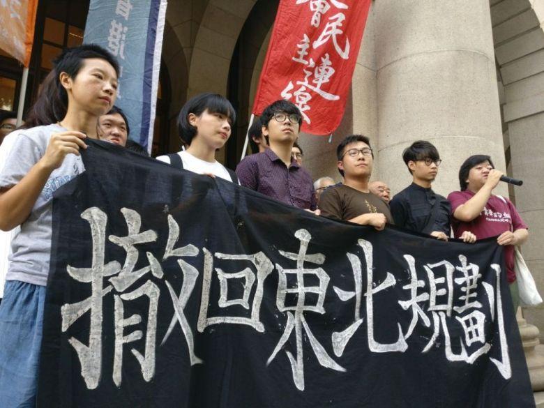 NENT land activists CFA
