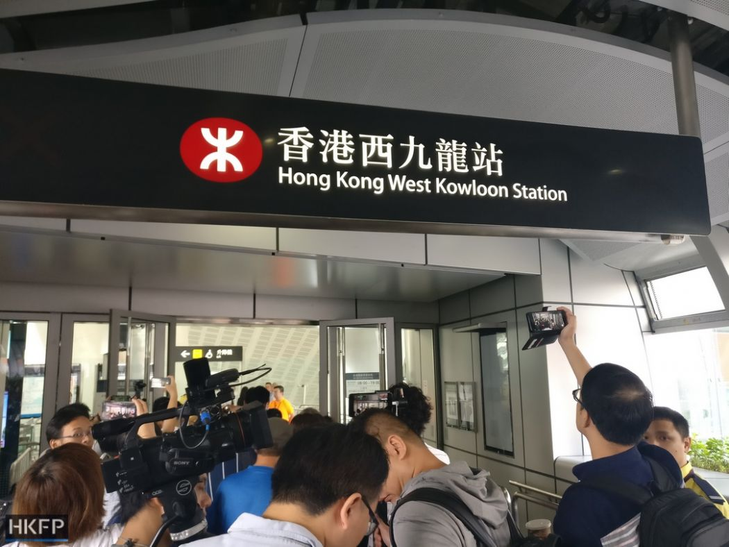 Express Rail Link XRL ticket