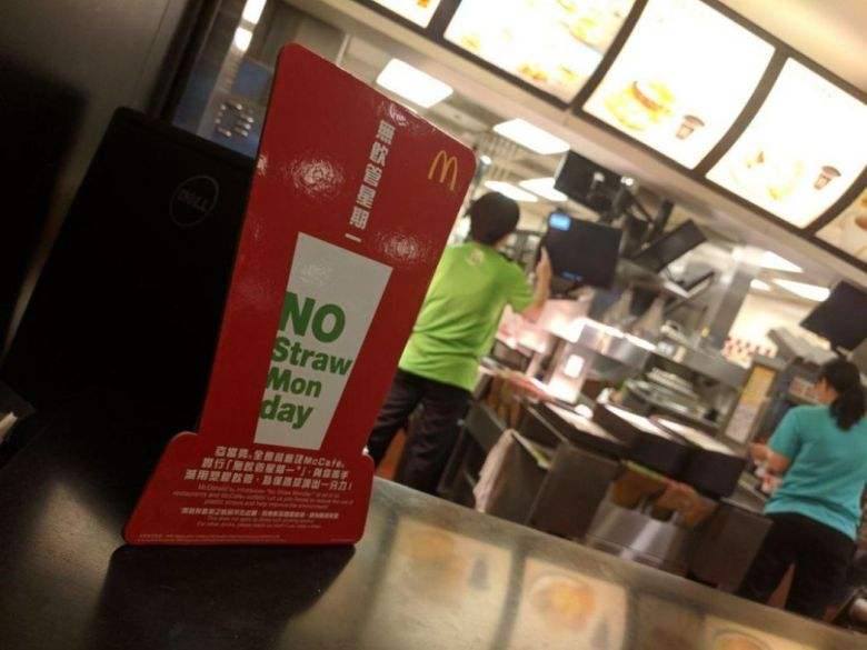 No Straw Monday McDonald's