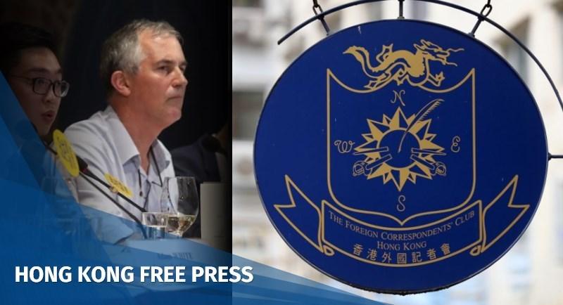 fcc victor mallet press freedom