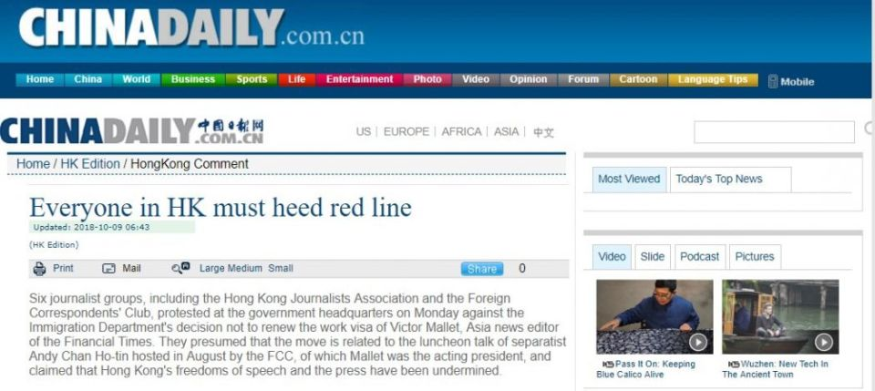 china daily editorial victor mallet