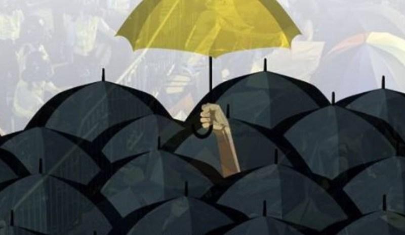 first umbrella movie