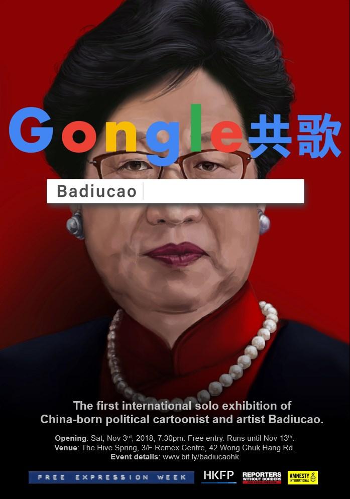 badiucao hong kong free press amnesty rsf