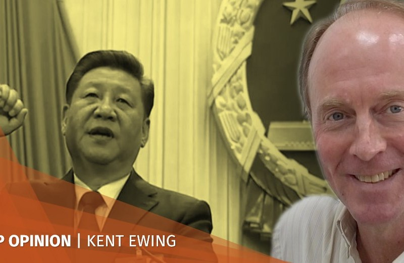 kent ewing china feature image