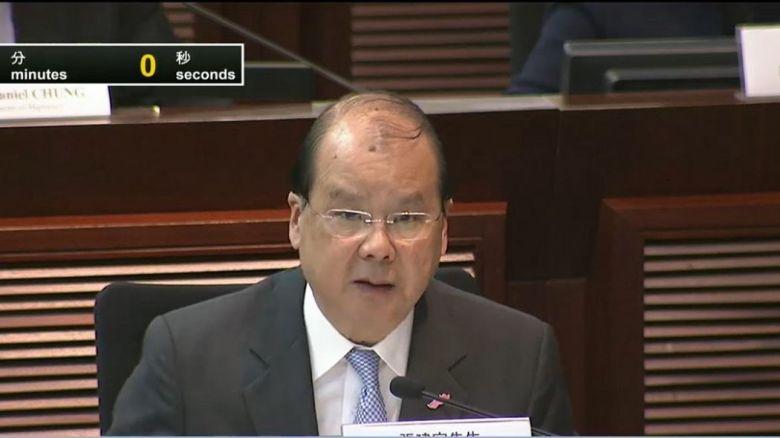 Matthew Cheung legco