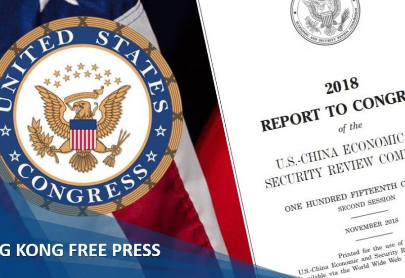 US China commission report