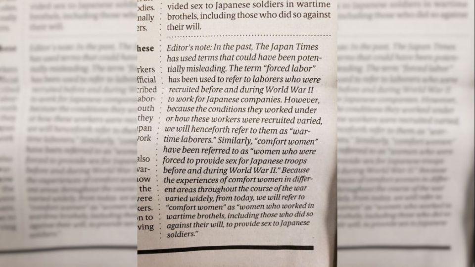 Japan Times comfort women