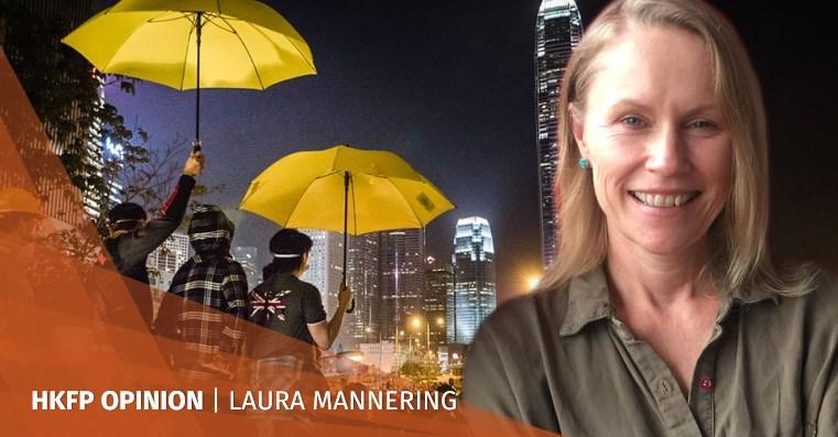 laura mannering hong kong