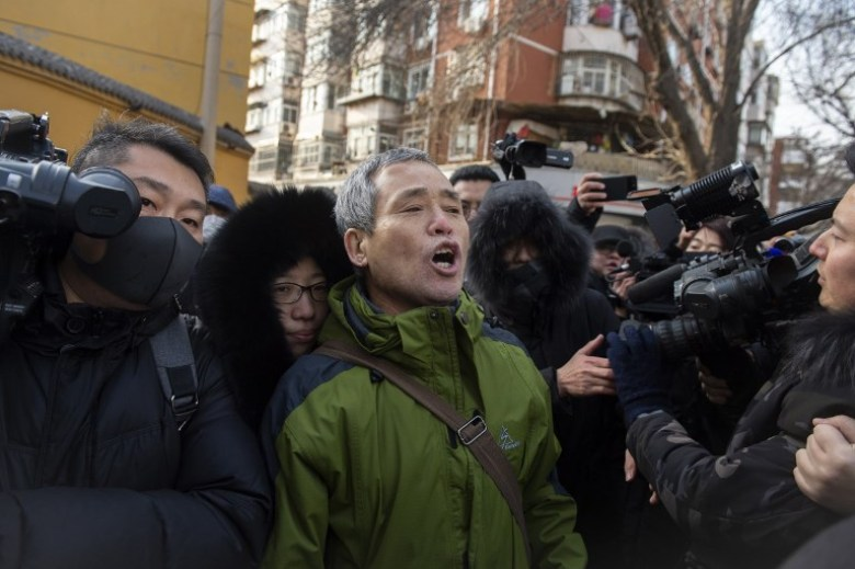 trial of human rights lawyer Wang Quanzhang