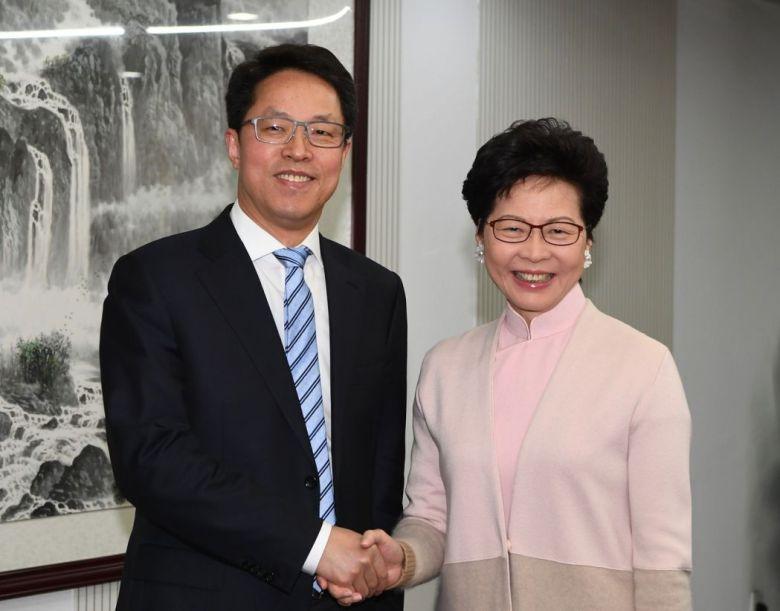 Carrie Lam Zhang Xiaoming