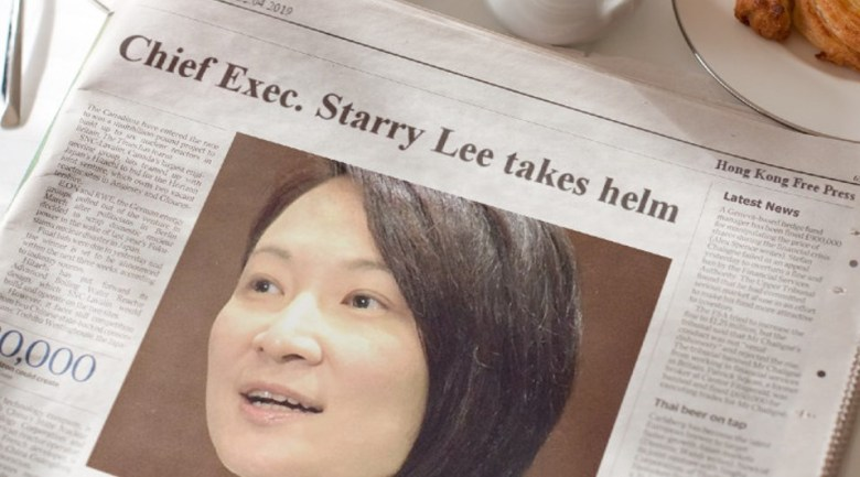 starry lee chief executive