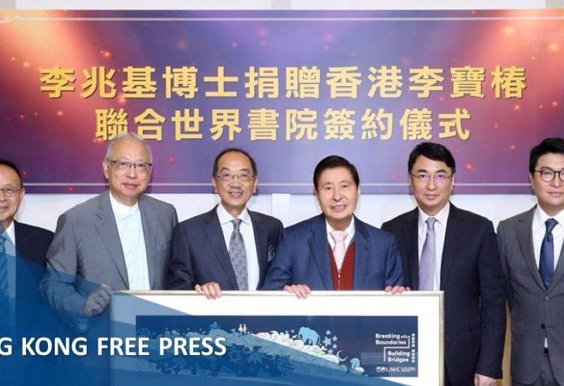 Li Po Chun UWC's Belt & Road Learning and Resources Centre initiative