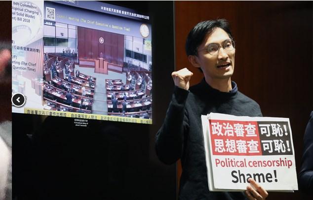 Eddie Chu Legco protest