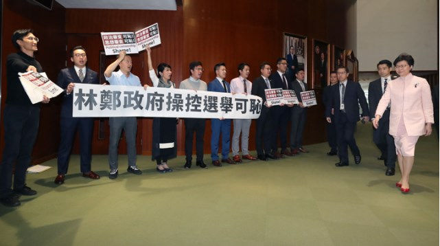 Carrie Lam protests Legco
