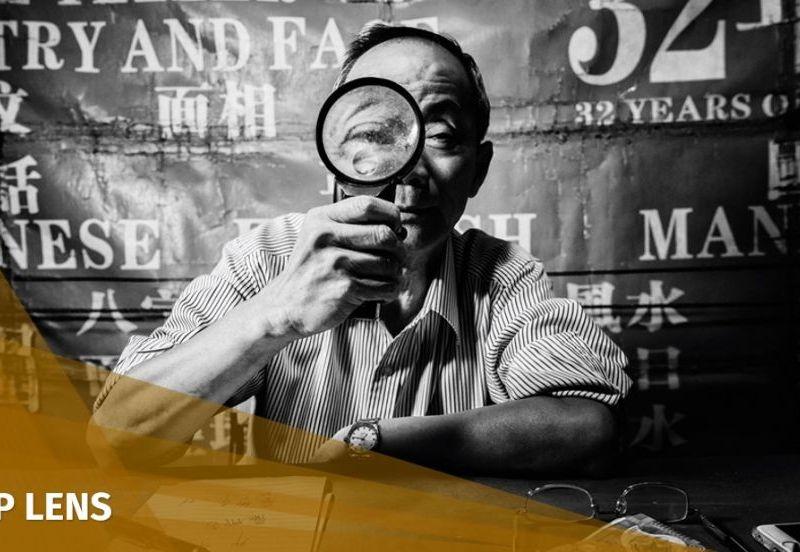 William Tam Cathay Camera Club