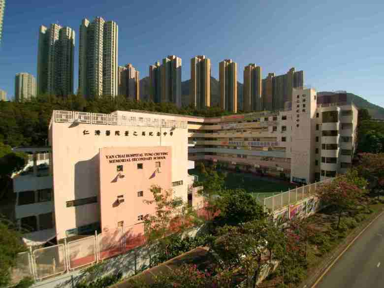 Yan Chai Hospital Tung Chi Ying Memorial Secondary School