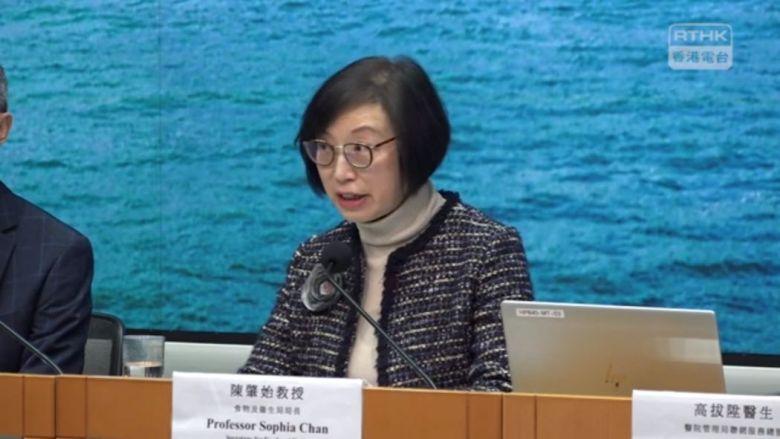 Sophia Chan